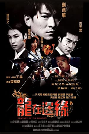 Andy Lau Century of the Dragon Movie