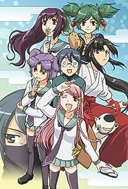 Sawagashi ke bôhan dai sakusen! Poster