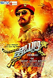 Hebbuli Hindi Dubbed Full Movie 2017