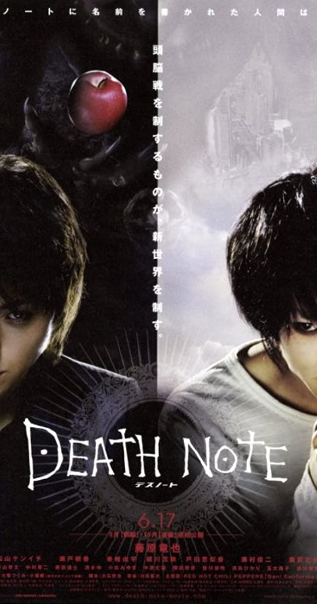 death note 2006