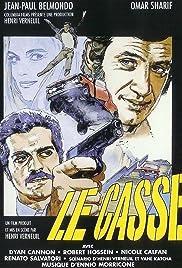 The Burglars Poster