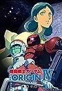 Mobile Suit Gundam the Origin IV