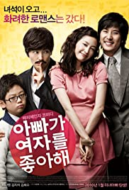 A-bba-ga yeo-ja-deul jong-a-hae Poster