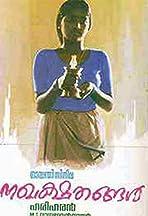 Nakhashathangal