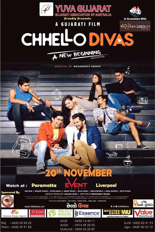 Chhello Divas 2015 480p Gujarati HDRip (Censor Rip)
