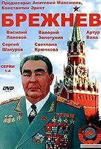 Primary image for Brezhnev
