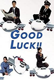 Flight #09 Poster