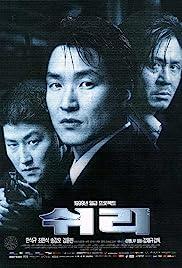 Swiri Poster
