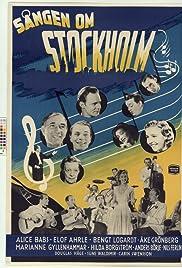 Sången om Stockholm Poster