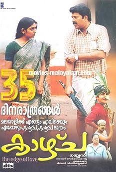 Kaazhcha (2004)