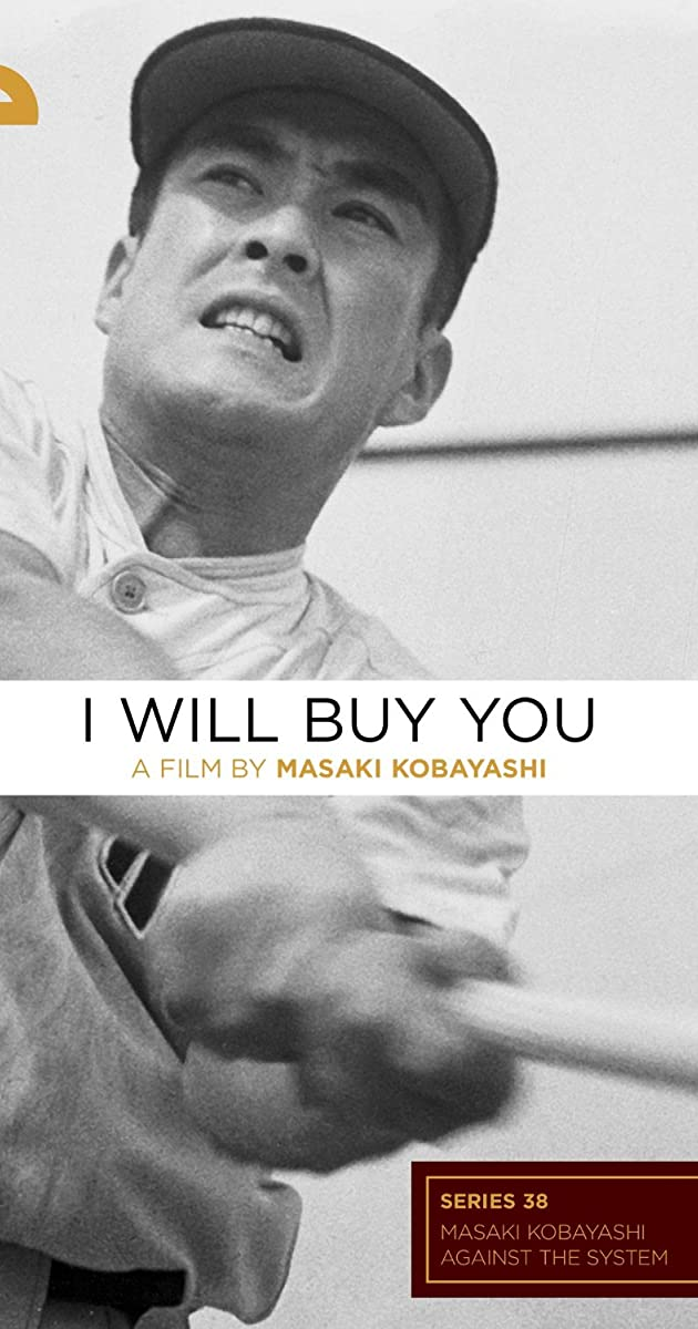 I Will Buy You (1956) - IMDb