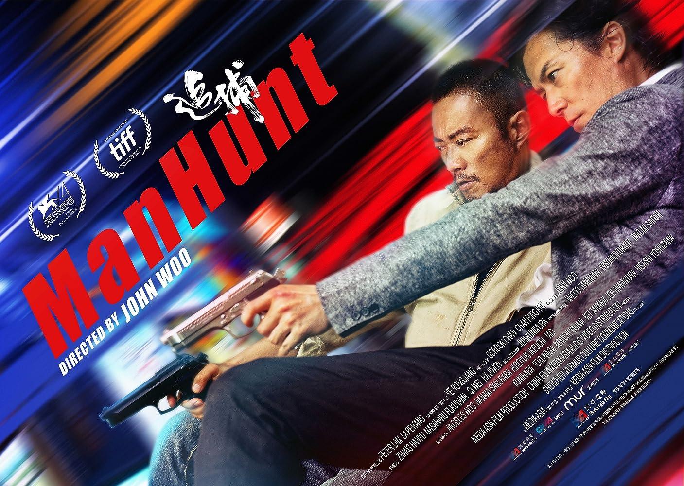 ManHunt (2017), Online Subtitrat