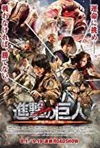 Primary image for Attack on Titan: Part 1