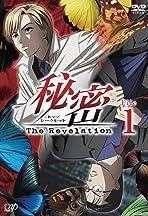 Himitsu: Top Secret - The Revelation