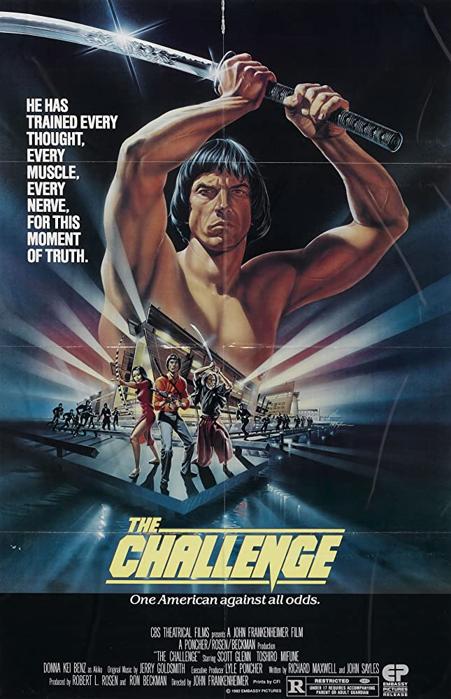 The Challenge Movie Poster