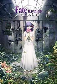 Fate Stay Night Heaven Feel เฟทสเตย์ไนท์ เฮเว่นส์ฟีล เดอะมูฟวี่
