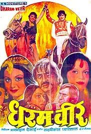 Dharam Veer Poster