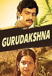 Guru Dakshina Poster