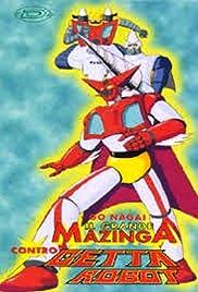 Gurêto Majingâ tai Gettâ Robo: Kûchû Dai-gekitotsu Poster