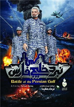 Battle of Persian Gulf II Poster