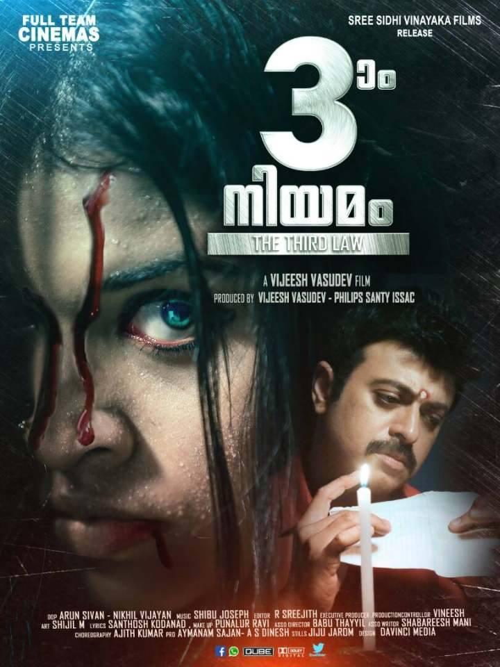 Download Moonnam Niyamam (2018) Malayalam - HDRip - x264 -700MB - AAC - Mo Torrent