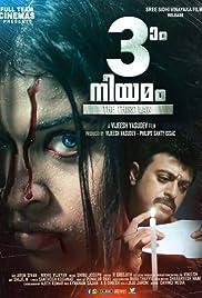 Moonnam Niyamam (Malayalam)