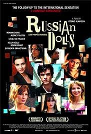 Les poupées russes Poster