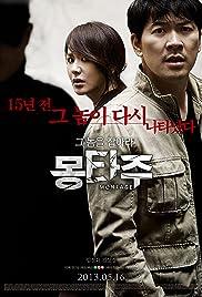 Mong-ta-joo Poster