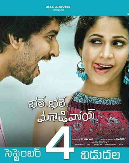 Poster Of Bale Bale Magadivoy (2015) Full Movie Hindi Dubbed Free Download Watch Online At movies365.in