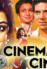 Cinema Cinema Poster