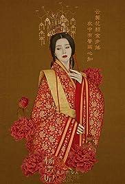 Wang chao de nu ren: Yang Gui Fei Poster