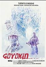 Goyôkin