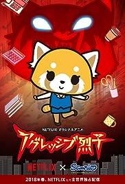 Rate the last Anime you watched MV5BZGVmMmIxNGEtMTk1Yy00NGIwLWE4MGMtYTQ5M2Q1ZTE0YTQyXkEyXkFqcGdeQXVyMjQzOTM1NTc@._V1_UY268_CR4,0,182,268_AL_