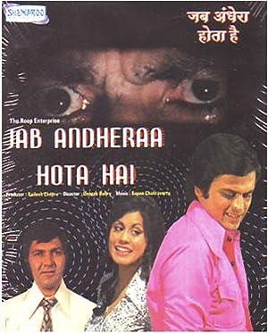 Madan Puri Jab Andhera Hota Hai Movie