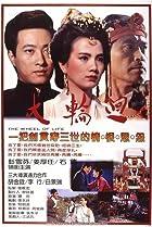 Da lunhui (1983) Poster