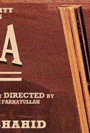 Sultana Daku Poster