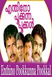 Enthino Pookunna Pookal Poster