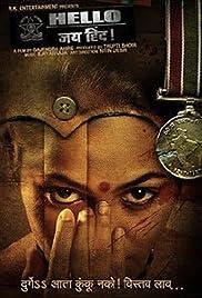 Hello JaiHind Poster
