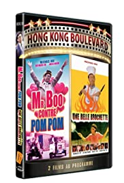 Ji yung sam bo Poster