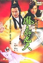 Feng wu jiu tian