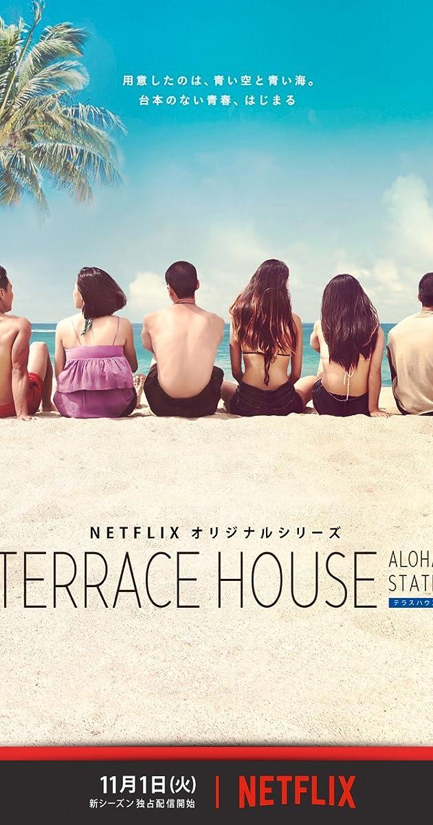Terrace House: Aloha State (TV Series 2016– )