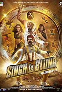 Singh Is Bliing (2015) Poster
