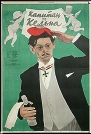 Der Hauptmann von Köln Poster