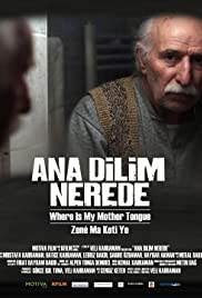 Ana dilim nerede Poster