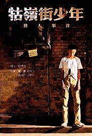 Gu ling jie shao nian sha ren shi jian(1991) Poster - Movie Forum, Cast, Reviews