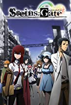 Primary image for Steins;Gate