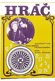 Igrok Poster