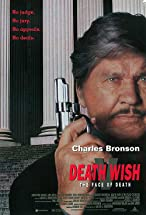 Primary image for Death Wish V: The Face of Death