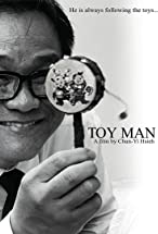 Primary image for Toy Man