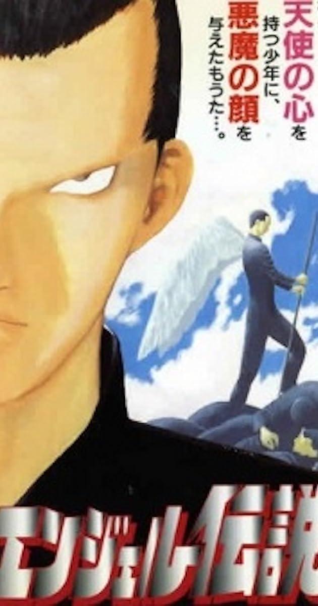 Angelo legenda / Legend of Angel (1996) online